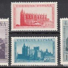 Selos: ESPAÑA, 1938 EDIFIL Nº SH 847 /**/, MONUMENTOS HISTÓRICOS. SIN FIJASELLOS.. Lote 203198967