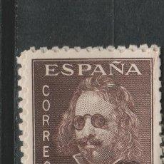 Sellos: LOTE K-SELLO ESPAÑA NUEVO SIN CHARNELA QUEVEDO. Lote 221526692