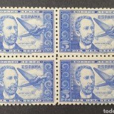 Sellos: 1944 ED 983** DR. THEBUSSEM. BLOQUE DE 4 SELLOS NUEVOS CON GOMA ORIGINAL Y SIN CHARNELA.. Lote 203372831