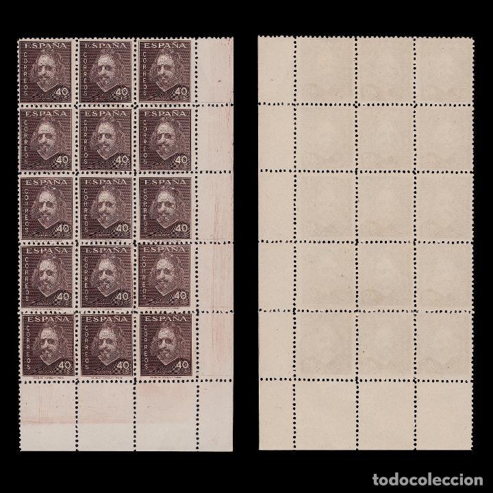 1945.III CENT QUEVEDO.40C.BLQ 15.MNH.EDIFIL 989 (Sellos - España - Estado Español - De 1.936 a 1.949 - Nuevos)
