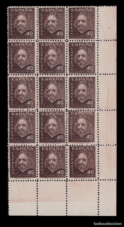 Sellos: 1945.III Cent Quevedo.40c.Blq 15.MNH.Edifil 989 - Foto 2 - 203503010