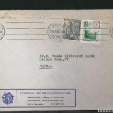 Sellos: AUTOMOCIÓN CARTA 25 DICIEMBRE 1949 MADRID. Lote 203598625