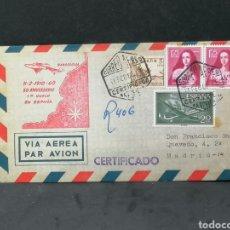 Sellos: AVIACIÓN 50 ANIVERSARIO PRIMER VUELO 11 DE FEBRERO 1910. Lote 203600110