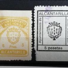 Sellos: ALCANTARILLA. MURCIA. 4 SELLOS MUNICIPALES. DISTINTOS VALORES. Lote 203619016