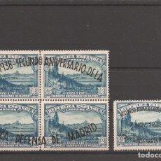 Sellos: SELLOS DE ESPAÑA AÑO 1938 DEFENSA DE MADRID SELLOS NUEVOS**. Lote 203636271