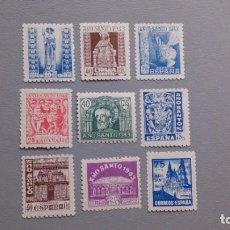 Sellos: ESPAÑA - 1943-44 - EDIFIL 961/969 - SERIE COMPLETA - MNH** - NUEVOS - VALOR CATALOGO 145€.. Lote 203792225