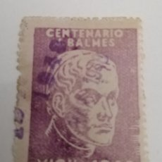 Sellos: VICH. BARCELONA. CENTENARIO DE BALMES. 1948. VIÑETA. Lote 203807126