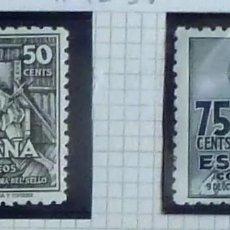 Sellos: SELLOS ESPAÑA 1947- FOTO 708- Nº 1012. Lote 203905706