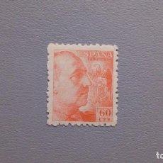 Sellos: ESPAÑA - 1940-45 - EDIFIL 928 - MNH** - NUEVO - CENTRADO - GENERAL FRANCO CON DENTADO GRUESO.. Lote 203910186