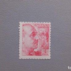 Sellos: ESPAÑA - 1940-45 - EDIFIL 933 - MNH** - NUEVO - DENTADO GRUESO - VALOR CATALOGO 61€. Lote 203911355