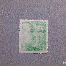 Sellos: ESPAÑA - 1940-45 - EDIFIL 921. - MNH** - NUEVO - CENTRADO - GENERAL FRANCO CON DENTADO GRUESO.. Lote 203912421