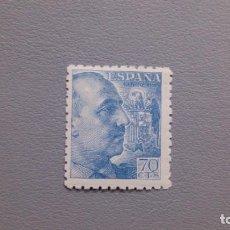 Sellos: ESPAÑA - 1940-45 - EDIFIL 929 - MNH** - NUEVO - CENTRADO - GENERAL FRANCO CON DENTADO GRUESO.. Lote 203913220