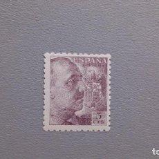 Sellos: ESPAÑA - 1940-45 - EDIFIL 919 - MNH** - NUEVO - CENTRADO - GENERAL FRANCO CON DENTADO GRUESO.. Lote 203913483