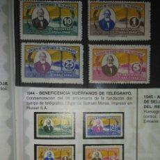Sellos: 285-SERIE COMPLETA AÑO 1944 BENEFICOS 30,00€, HUERFANOS CUERPO TELEGRAFOS ESPAÑA SAMUEL MORSE 88 A. Lote 204034651