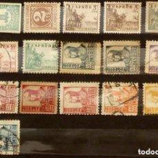 Sellos: SELLOS ESPAÑA 1937- FOTO 814- Nº 814,NUEVOS Y USADOS. Lote 204139468