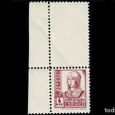 Sellos: ESPAÑA - 1937-1940 - EDIFIL 829 - MNH** - NUEVO - MARGEN/ESQUINA HOJA - LUJO - VALOR CATALOGO 105€.. Lote 204167425