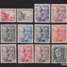 Sellos: 1949-53. CID Y GENERAL FRANCO SERIE COMPLETA NUEVA SIN FIJASELLOS EDIFIL Nº 1044/1061. Lote 204200080