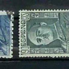 Sellos: SELLOS ESPAÑA 1946- FOTO 695- Nº 999, COMPLETA USADO. Lote 204247631