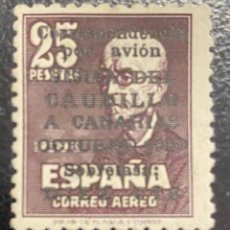 Sellos: ESTADO ESPAÑOL: Nº 1090 VISITA CAUDILLO A CANARIAS AÑO 1951. Lote 204259703
