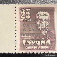 Sellos: ESTADO ESPAÑOL AÑO 1951 Nº 1090. Lote 204260438