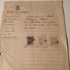 Sellos: CARTAGENA. MURCIA. DOCUMENTO ALCALDÍA. 1950. TRES SELLOS MUNICIPALES, 50 CENTS, 2 Y 5 PESETAS.. Lote 204325521