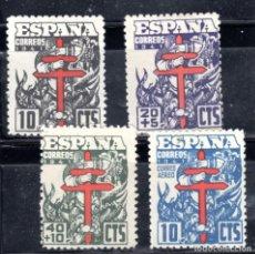 Selos: ED Nº 948/51 PRO TUBERCULOSOS*. Lote 204341528