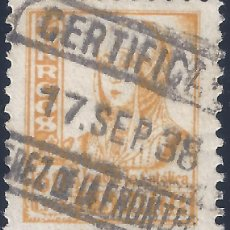 Sellos: EDIFIL 826. ISABEL 1937. MATASELLOS DE JEREZ DE LA FRONTERA DE FECHA 17-SEP-1938. LUJO.. Lote 204478008