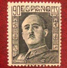 Sellos: SELLO 90 CÉNTIMOS EFIGIE GENERAL FRANCO 1946. Lote 204587688
