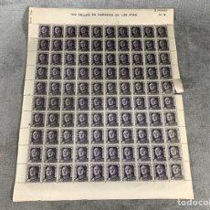 Sellos: PLIEGO 100 SELLOS DE CORREOS 1,35 PESETAS - N•9 - EDIFIL 1061 - 1947. Lote 204605753