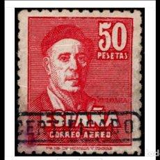 Sellos: ESPAÑA - 1947 - ESTADO ESPAÑOL - EDIFIL 1016 - LUJO - MUY BIEN CENTRADO - VALOR CATALOGO 84€.. Lote 204673610