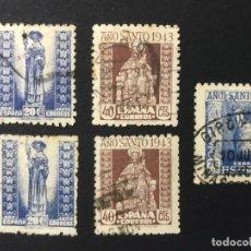 Sellos: ESPAÑA 1943 ESPAÑA 961/3 USADOS. Lote 204686256