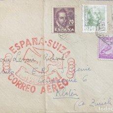 Sellos: CARTA CIRCULADA AÑO 1948 MADRID A SUIZA. Lote 204749742