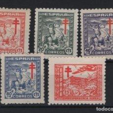 Sellos: R75/ ESPAÑA 1944, EDIFIL 984/88 MH*, PRO TUBERCULOSOS. Lote 204790338