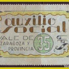 Sellos: AUXILIO SOCIAL VALE 35 CTS, ZARAGOZA Y PROVINCIA, LAGUNA DE GALLOCANTA, EN REVERSO. Lote 204811136