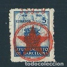 Sellos: A2-8 AYUNTAMIENTO DE BARCELONA Nº 56 USADO CON ESTRELLA DE 5 PUNTAS EN ROJO. Lote 204845102
