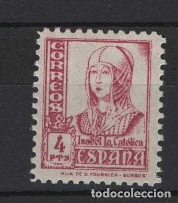 TV_001/ ESPAÑA 1937-40, EDIFIL 829 MNH**, ISABEL LA CATOLICA (Sellos - España - Estado Español - De 1.936 a 1.949 - Nuevos)