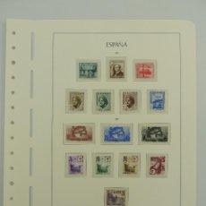 Sellos: HOJA CON SELLOS DE ESPAÑA - AÑOS 1948-1949. Lote 204974188