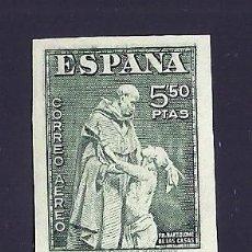 Sellos: A5-9 ESPAÑA DIA DEL SELLO BARTOLOME DE LAS CASAS EDIFIL Nº 1004 SIN DENTAR FANTASIA FILATELICA SIN. Lote 204997893