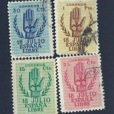 Sellos: A5-9 ESPAÑA II ANIVERSARIO ALZAMMIENTO NACIONAL AÑO 1938 EDIFIL Nº 851-854 USADOS. Lote 204999327