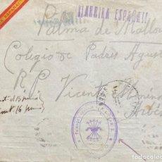 Sellos: ESPAÑA: CARTA CIRCULADA AÑO 1937. Lote 205100017