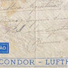 Sellos: ESTADO ESPAÑOL: CARTA CIRCULADA EN 1941. Lote 205100518