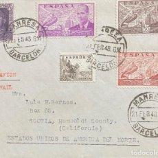 Sellos: ESTADO ESPAÑOL: CARTA CIRCULADA AÑO 1948. Lote 205102306