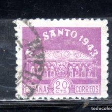 Sellos: ED Nº 967 AÑO SANTO USADO. Lote 205180443