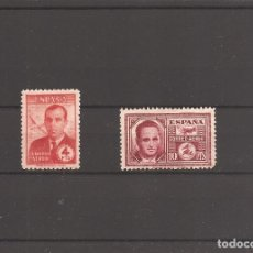 Sellos: SELLOS DE ESPAÑA AÑO 1945 HAYA Y MORATO SELLOS NUEVOS , LOS DEL AFOTO. Lote 205314732