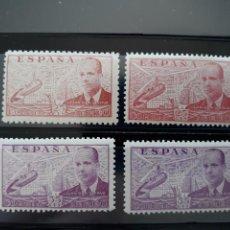 Selos: EDIFIL 881 ** 882 ** CON VARIEDAD DE COLOR. Lote 205352117
