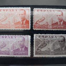 Sellos: EDIFIL 880 ** 881 ** 882 ** 883 ** DE LA CIERVA. ESPAÑA 1939. Lote 205352242