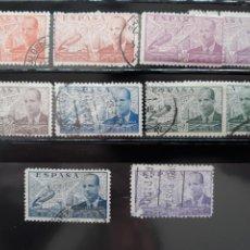 Sellos: SERIE COMPLETA EN USADO. DE LA CIERVA ESPAÑA 1941. Lote 205357390