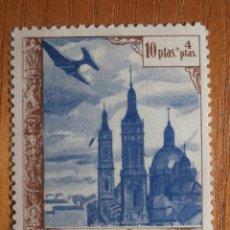 Sellos: SELLO CORREOS - AÑO 1939 - EDIFIL Nº 913 - 10 + 4 PTA - VIRGEN PILAR ZARAGOZA, NUEVO CON GOMA, AEREO. Lote 205384300