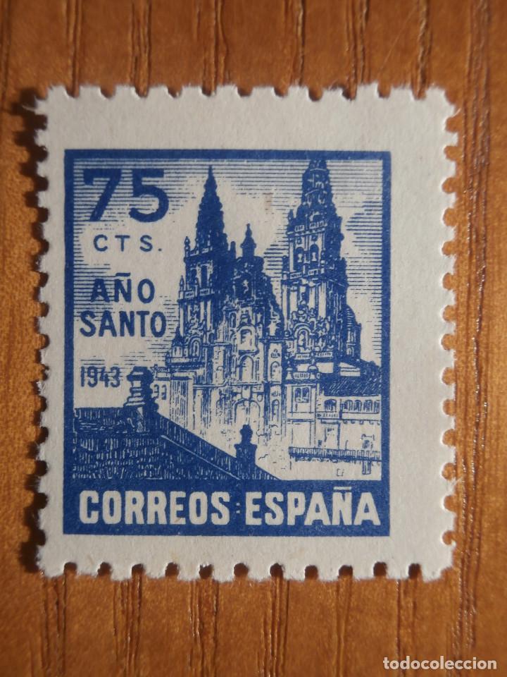 SELLO CORREOS - AÑO 1944 - EDIFIL Nº 969 - 75 CTS - AZUL - AÑO SANTO COMPOSTELANO, NUEVO CON GOMA (Sellos - España - Estado Español - De 1.936 a 1.949 - Nuevos)