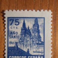 Sellos: SELLO CORREOS - AÑO 1944 - EDIFIL Nº 969 - 75 CTS - AZUL - AÑO SANTO COMPOSTELANO, NUEVO CON GOMA. Lote 205387045
